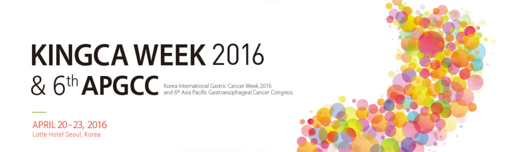 KOREA INTERNATIONAL GASTRIC CANCER WEEK 2016 – KINGCA